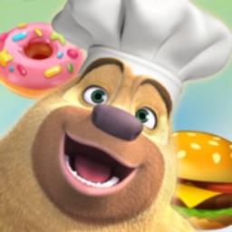 熊出没美食餐厅 - 大厨模拟游戏