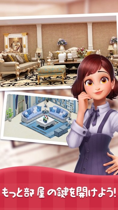 Manor Diaryのおすすめ画像1