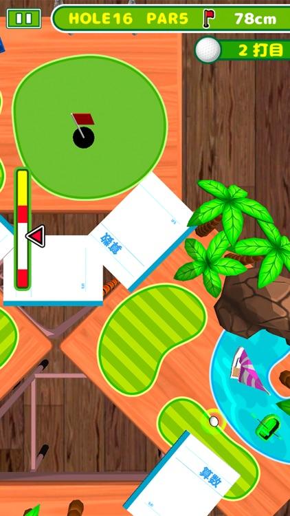 机でGOLF screenshot-6
