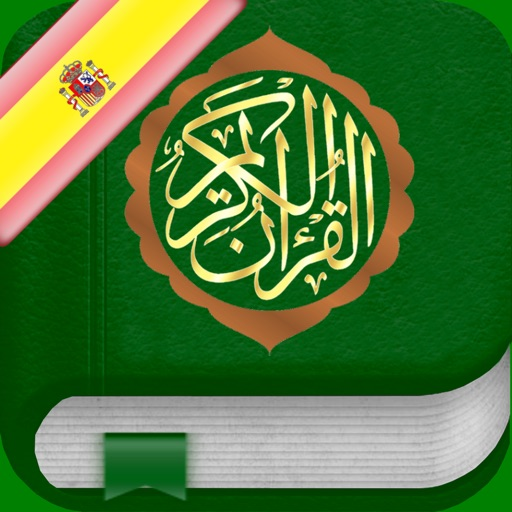 Sagrado Corán : Español, Árabe
