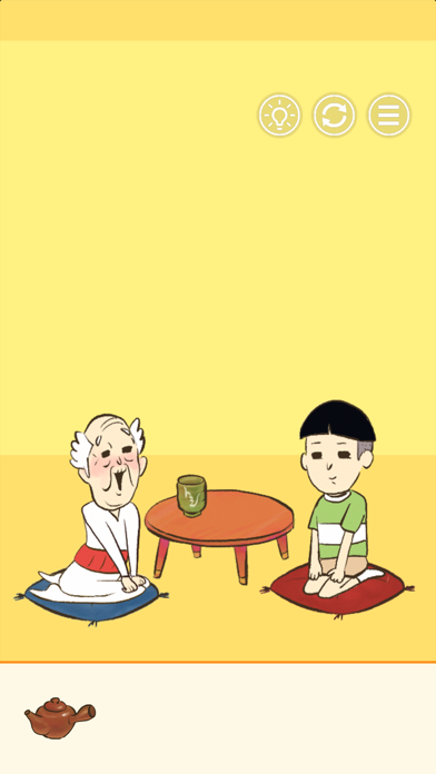 またおじいちゃんがいない - 脱出ゲームのおすすめ画像2