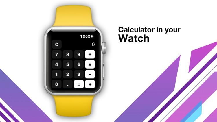 VeaCalculator screenshot-3