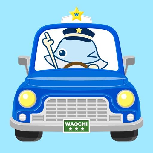 はたらくくるまゴーゴー 働く車でお仕事ドライブ!幼児・子供向け知育アプリ