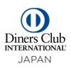 ダイナースクラブ[Diners Club]公式アプリ
