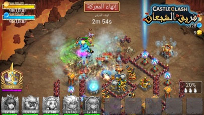 Download Castle Clash: فريق الشجعان for Pc