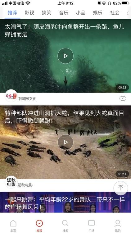 爱美剧-人人影视视频 screenshot-3