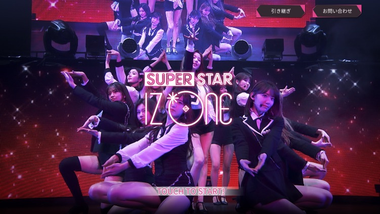 SUPERSTAR IZ*ONE