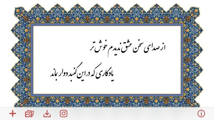 Khat: Writing Calligraphy screenshot-0