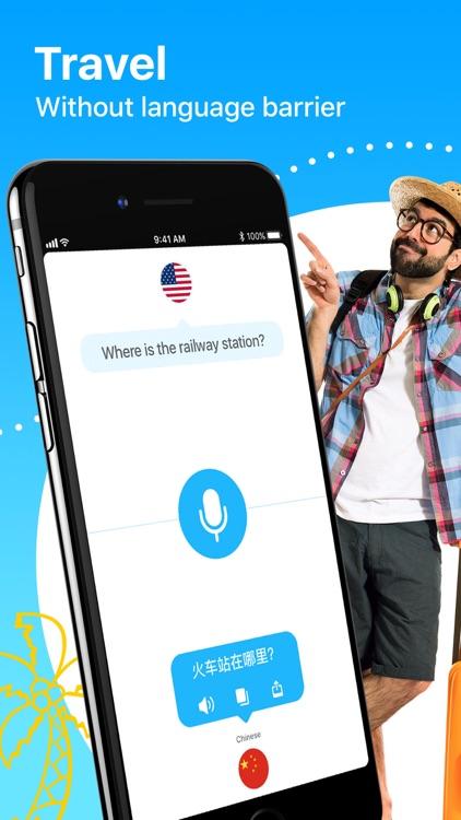 Dialog - Speech Translator screenshot-3