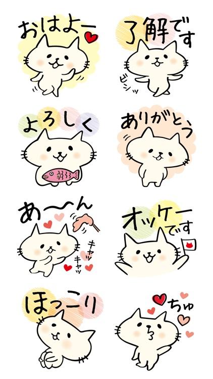 Kitty Rice