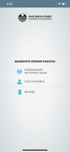 сбербанк дополнительный кредит