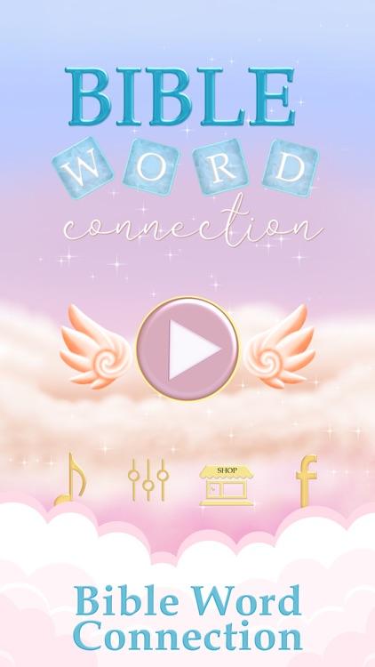 Bible Word Cross ·