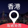 香港地图 - 海鸥香港中文旅游地图导航