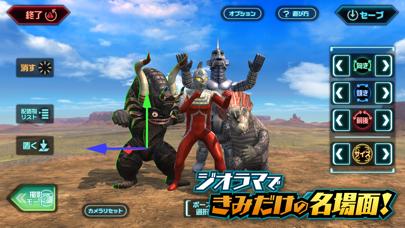 ウルトラ怪獣バトルブリーダーズ screenshot1