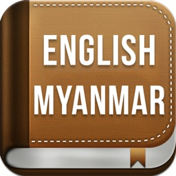 English - Myanmar Dictionary