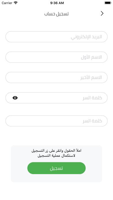 Tabuk Organic screenshot 3