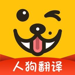Human-Dog Translator