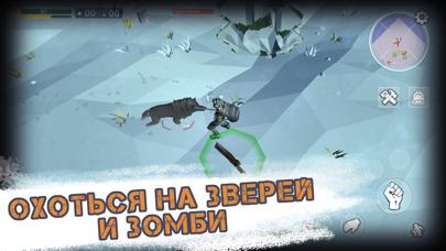 Скриншот №5 к Darkest Winter Last survivor