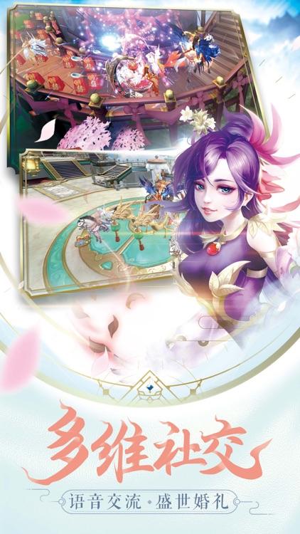 蜀山纪-唯美仙侠RPG动作手游 screenshot-3