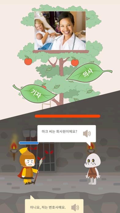 Sejong Korean ConversationScreenshot of 5