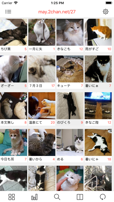 futaberのスクリーンショット1
