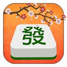 Activities of Rivers Mahjong: China