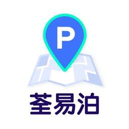 TW Smart Parking