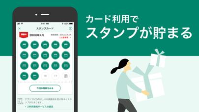 三井住友カード Vpassアプリ クレジットカード決済管理のおすすめ画像5
