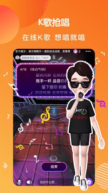 连偶-探寻soul mate的虚拟社交APP screenshot-0
