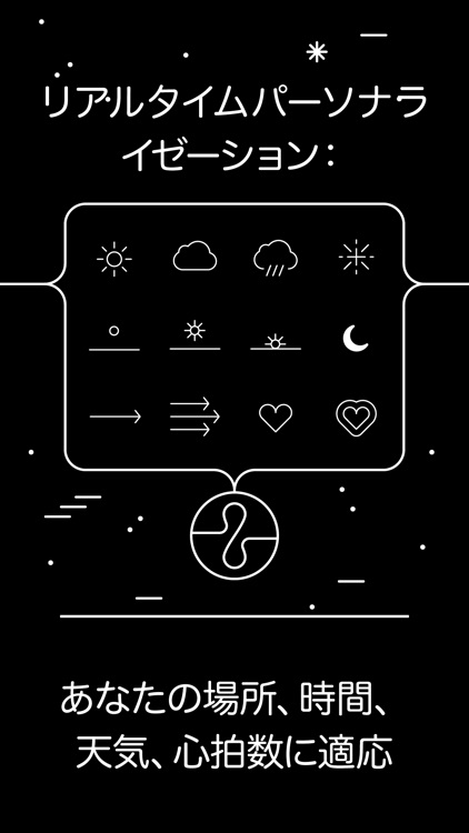 Endel(エンデル) - 癒しのための音楽アプリ screenshot-4