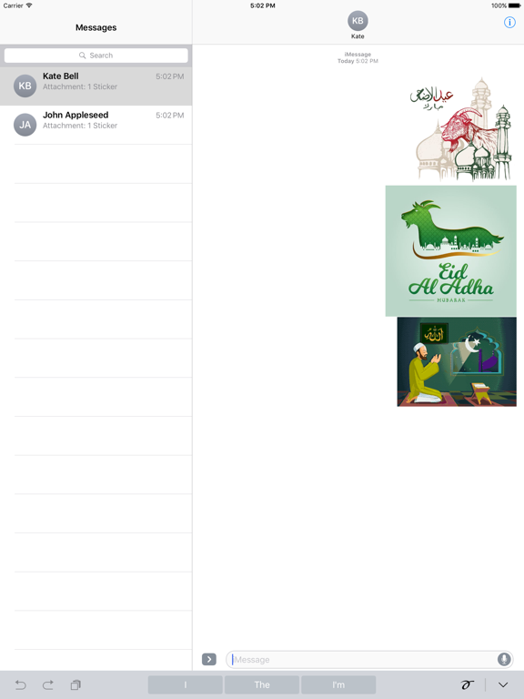 Eid al-Adha Islam Sticker screenshot 4