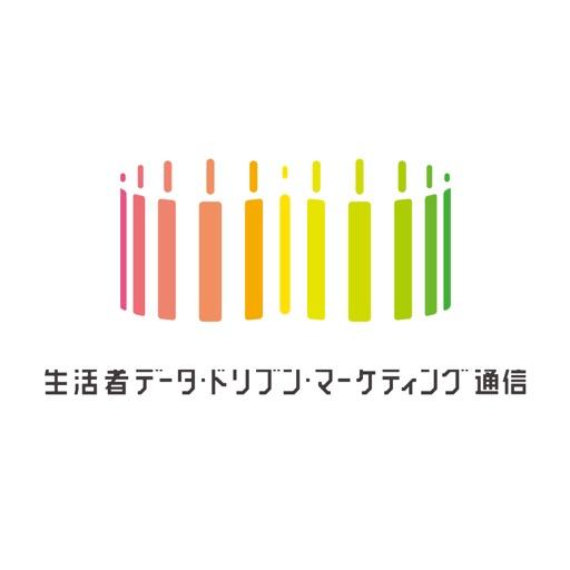"""博報堂DY""""生活者データ・ドリブン""""マーケティング通信"""