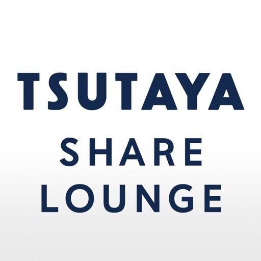 TSUTAYA SHARE LOUNGE