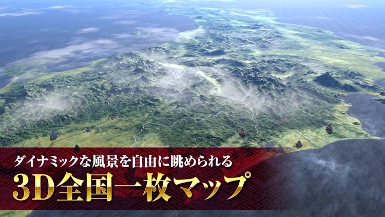 信長の野望・大志 screenshot-3
