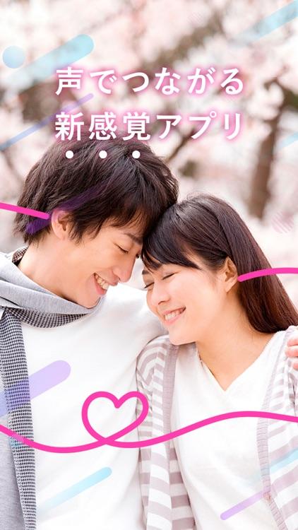 声活-声でつながる恋活・婚活マッチングアプリ
