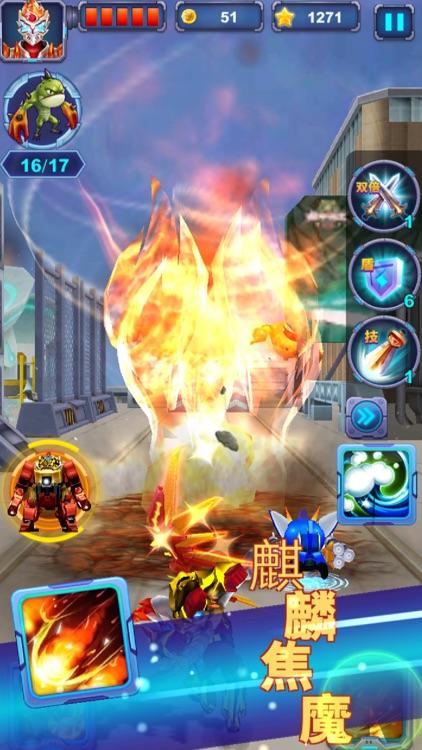铠甲勇士英雄归来 - 官方正版跑酷游戏 screenshot-5