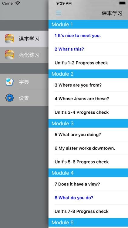 剑桥国际英语教程入门级 screenshot-3