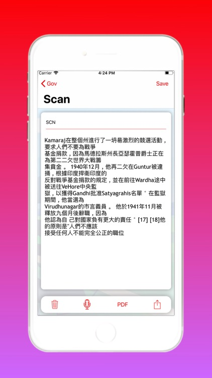 Cam Scanner Chinese  Pro screenshot-5
