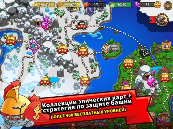 Игра Crazy Kings: Защита башни тд