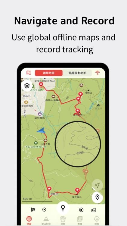 Hikingbook: Hike & Explore screenshot-4
