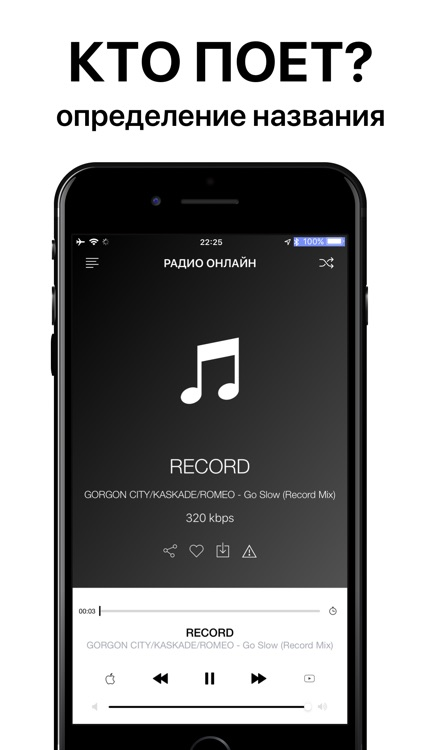 RADIO FM - ONLINE MUSIC screenshot-4