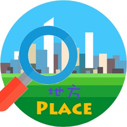 Place - Personal place guide