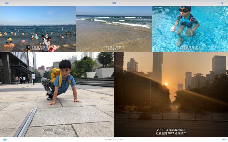 Long Image miniArtSoft for Mac