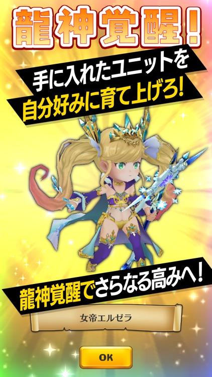 ドラゴン&コロニーズ screenshot-4