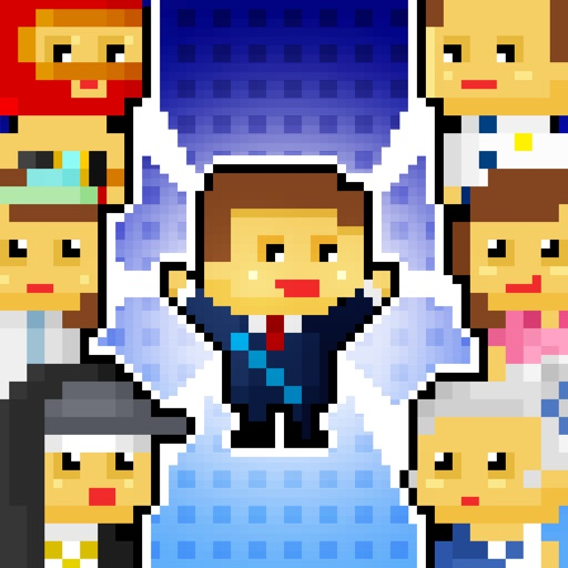 Pixel People free software for iPhone and iPad