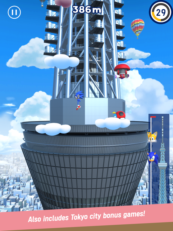 Sonic at the Olympic Games screenshot 14