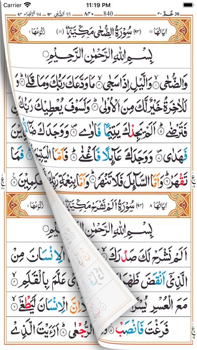 Al-Quran Bahasa Indonesiaのおすすめ画像5