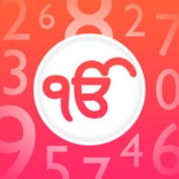 Yoga Numerology