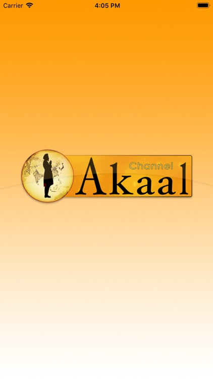 Akaal Channel