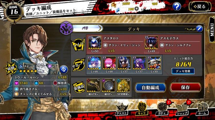 錬神のアストラル screenshot-4